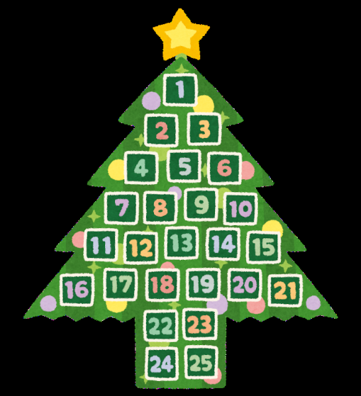christmas_tree_advent_calender.png
